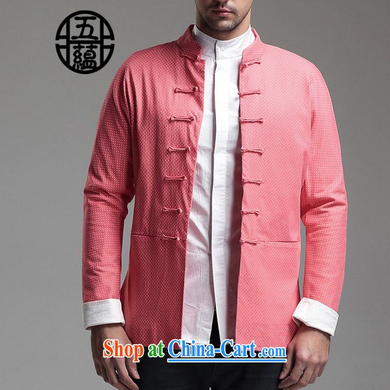 The TSU defense (Azouari) China wind men's long-sleeved Tang jackets dot style, dark blue L, Cho's (AZOUARI), online shopping