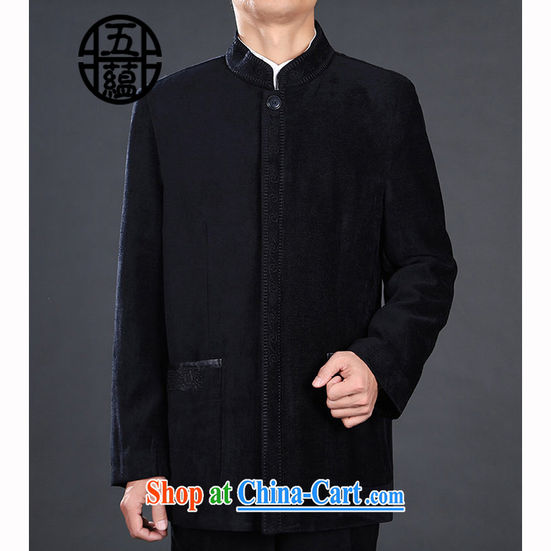 The TSU defense _Azouari_ standard Chinese, for men's jackets men's beauty smock black 54
