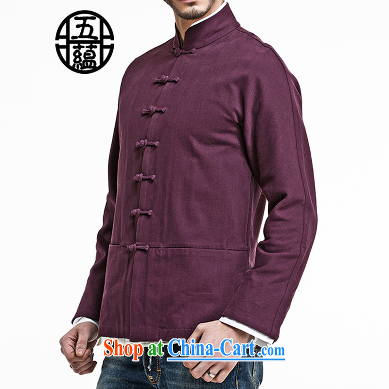 The TSU defense (Azouari) China wind men cultivating Chinese long-sleeved removable cotton jacket purple XXL