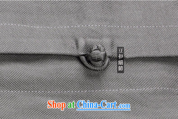 The TSU defense (Azouari) China wind men's beauty Chinese long-sleeved beans snap linen/cotton jacket white XXL pictures, price, brand platters! Elections are good character, the national distribution, so why buy now enjoy more preferential! Health