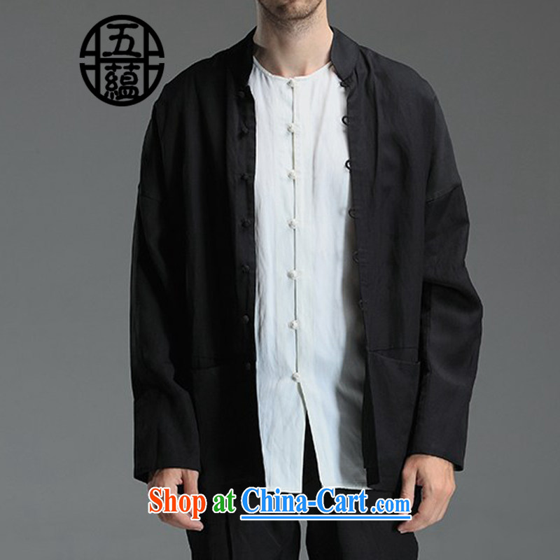 The TSU defense (Azouari) China wind men cultivating Chinese long-sleeved the buckle linen jacket white XXL, Cho's (AZOUARI), and, on-line shopping