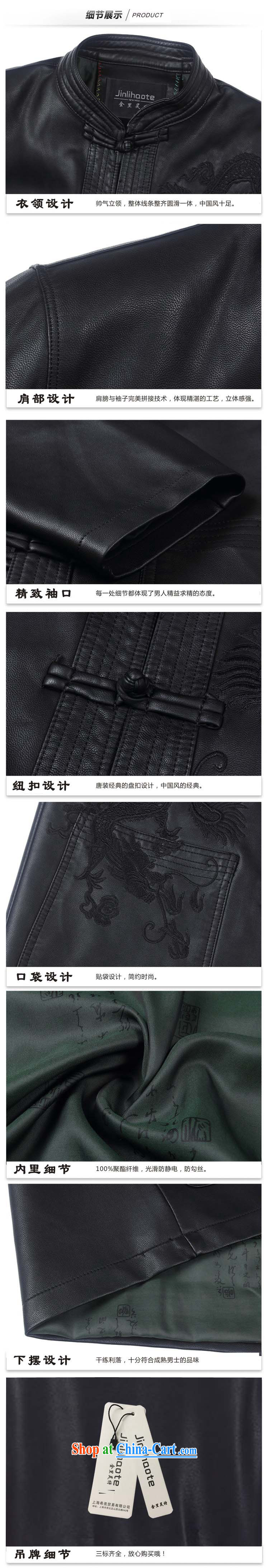 Kim Jong-il-ho in the 2015 spring and autumn and winter, the older men, the charge-back leather jacket Tang with his father on the collar leather Tang replace fur smock jacket coat black 190 pictures, price, brand platters! Elections are good character, the national distribution, so why buy now enjoy more preferential! Health