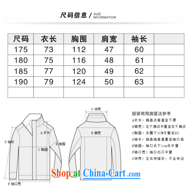Kim Jong-il-ho in the 2015 Spring and Autumn new, older men's leather jacket Tang with his father on the collar beauty leather jacket fur smock XL jacket black 190 pictures, price, brand platters! Elections are good character, the national distribution, so why buy now enjoy more preferential! Health