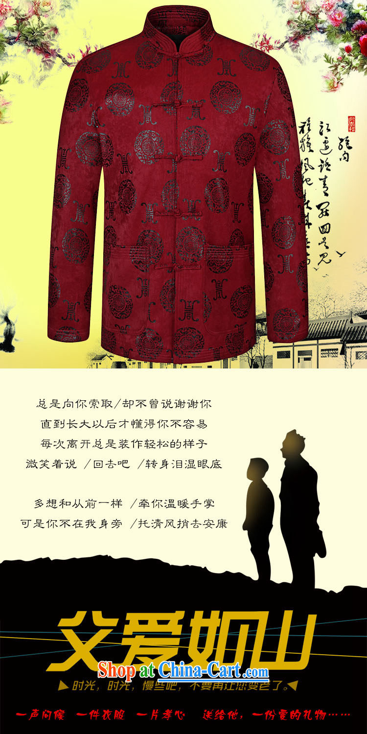 Kim Jong-il-ho in the 2015 Spring and Autumn and replace the older men's father with the stamp duty for Chinese business and leisure jacket atmosphere decorated with his father, cotton XL T-shirt hidden cyan 190 pictures, price, brand platters! Elections are good character, the national distribution, so why buy now enjoy more preferential! Health
