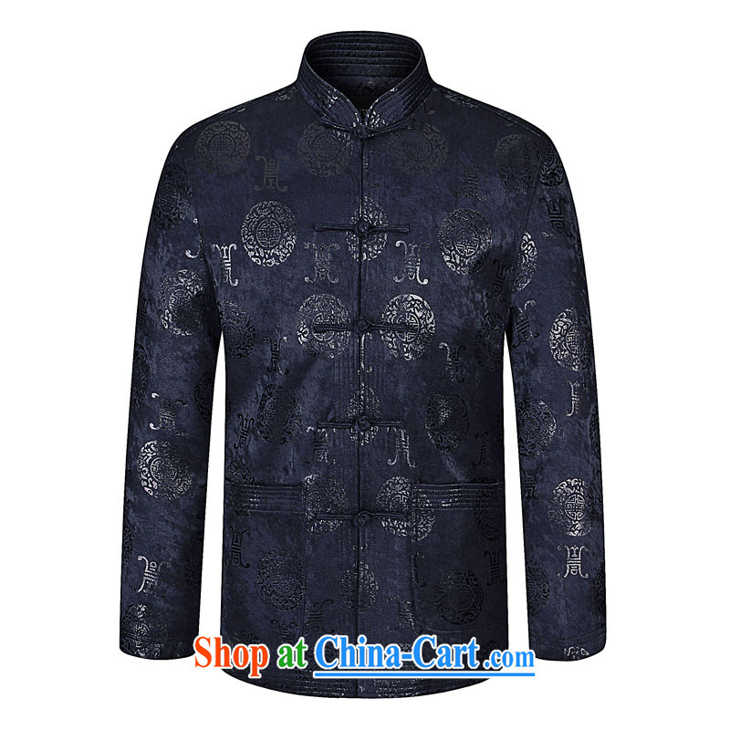Kim Jong-il-ho in the 2015 Spring and Autumn and replace the older men's father with the stamp duty for Chinese business and leisure jacket atmospheric father who decorated cotton XL T-shirt hidden cyan 190