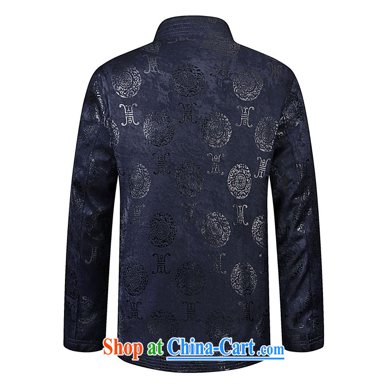 Kim Jong-il-ho in the 2015 Spring and Autumn and replace the older men's father on the stamp duty for Chinese business and leisure jacket atmospheric father who decorated cotton XL T-shirt hidden cyan 190, Kim Ho-AD, and shopping on the Internet
