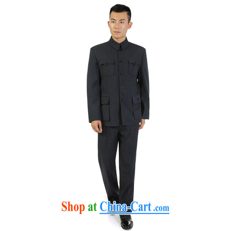 Kim Jong-il-ho in the 2015 spring and autumn and winter clothing new products, old men smock Kit older persons Sun Yat-sen suit China wind father decoration, XL T-shirt jacket gray 80
