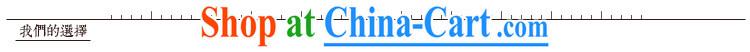 De-tong too and upscale men's Chinese parka brigades