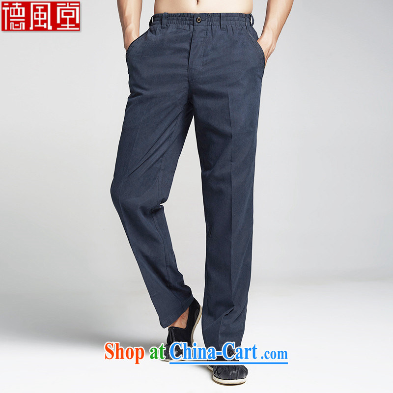 De-Tong Yun Xuan 2015 cotton pants autumn and winter Elasticated waist China wind Chinese men's trousers model is dark blue 52