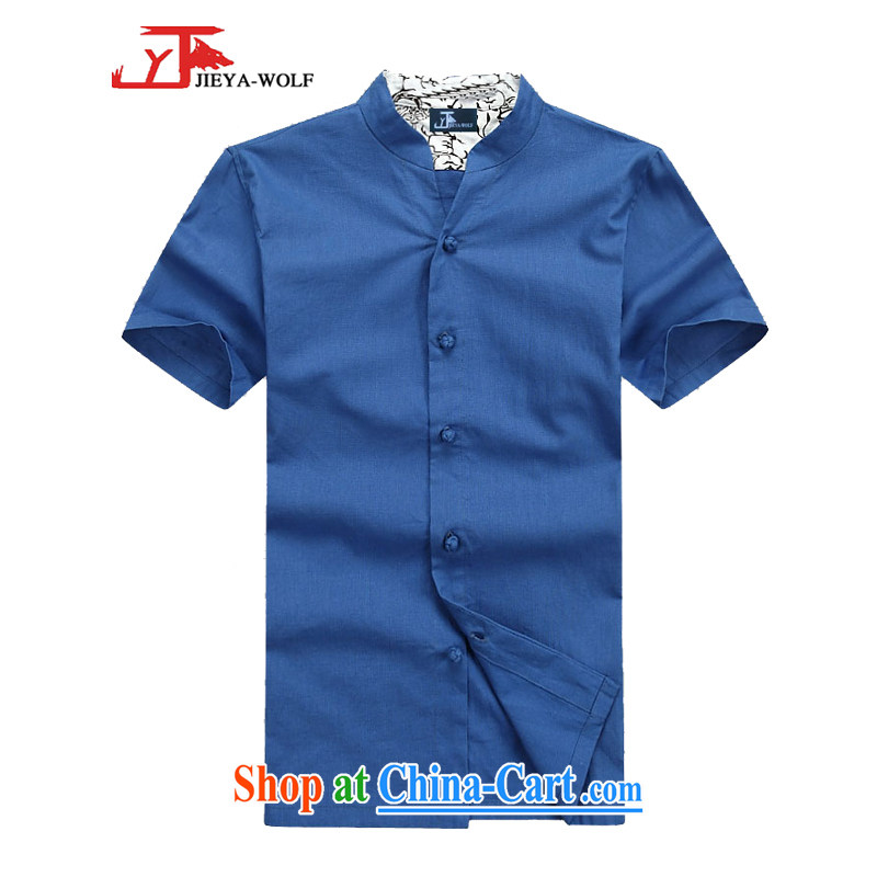 Jack And Jacob - Wolf JIEYA - WOLF 15 Chinese short-sleeved men's solid color cotton summer the stylish China wind male stars, blue 185/XXL