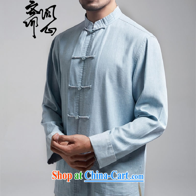 q heart Id al-Fitr (The spring as soon as possible with the new male Chinese thin coat of color-charge, for Chinese 1837 light blue XXL, ask heart Id al-Fitr, shopping on the Internet