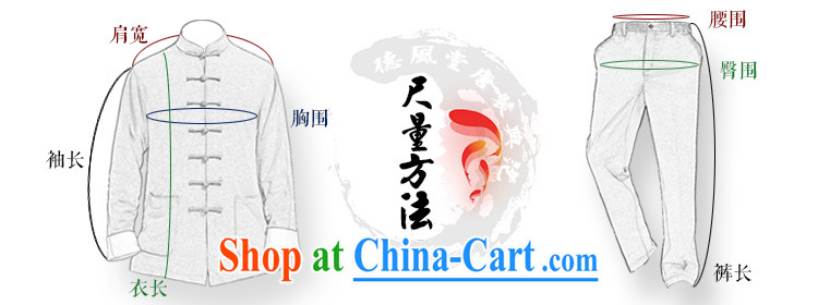De wind turbine hall fame China wind cotton Ma improved men's Chinese 2015 summer short-sleeved T-shirt Chinese shirt green M pictures, price, brand platters! Elections are good character, the national distribution, so why buy now enjoy more preferential! Health