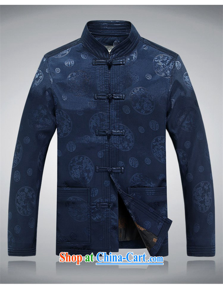 The chestnut mouse, older men's Chinese father with long-sleeved jacket China wind men's spring loaded new older persons T-shirt red XXXL pictures, price, brand platters! Elections are good character, the national distribution, so why buy now enjoy more preferential! Health