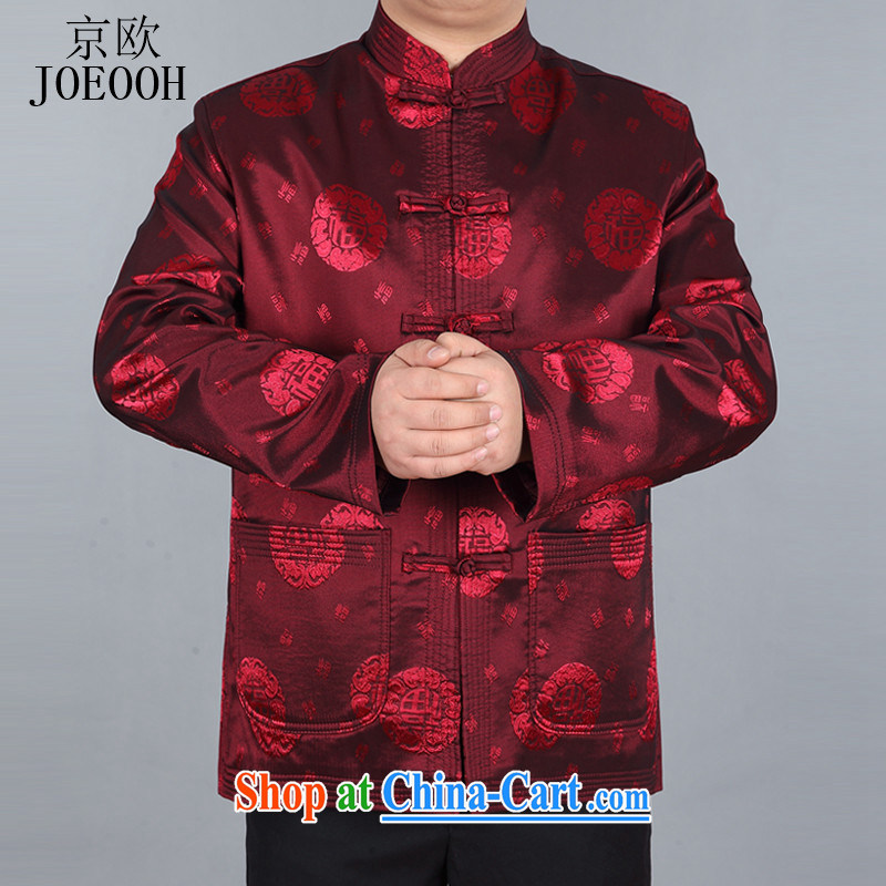 Putin's European well field Chinese men and long-sleeved jacket spring and autumn is the older Chinese Chinese men's national costume red XXXL
