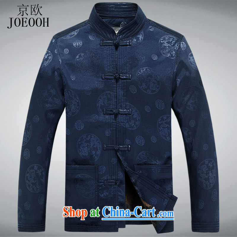 Vladimir Putin in the older men's spring men's long-sleeved Chinese father with China wind jacket older persons elderly jacket clothes blue XXXL