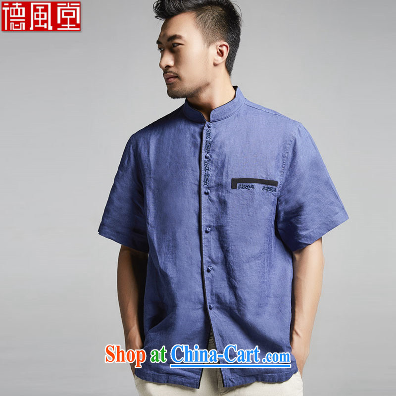 De-Tong Shan-ching, linen collar male Chinese 2015 summer short-sleeve Chinese style Chinese clothing dark XXXL