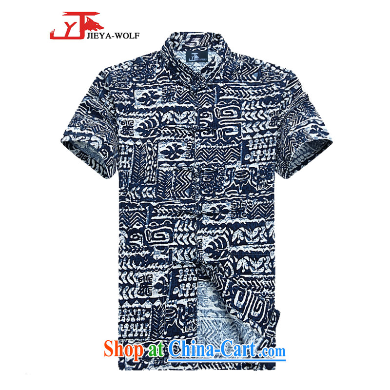 Jack And Jacob - Wolf JIEYA - WOLF new Chinese men's short-sleeve summer shirt cotton Ma simple and stylish summer blue and white porcelain, men's blue 190_XXXL