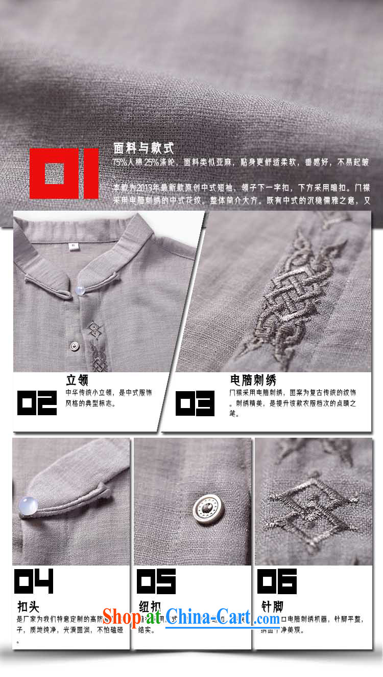De-Tong Chun?2015 embroidery new Chinese men and summer Chinese short-sleeve shirt China wind male Chinese clothing yellow M pictures, price, brand platters! Elections are good character, the national distribution, so why buy now enjoy more preferential! Health
