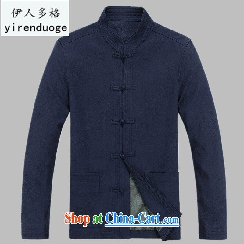 Of the more than 2015 cotton Chinese men's long-sleeved men's Chinese Spring Loaded Tai Chi uniforms Chinese male Chinese style single-storey dark blue XXL