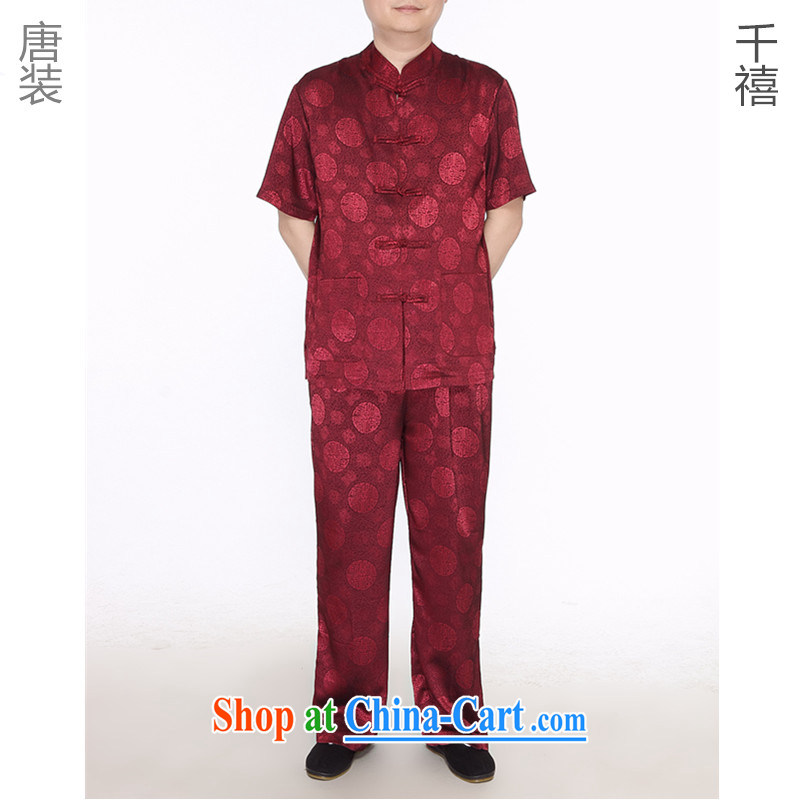 The more people in the older Chinese men and a short-sleeved summer Chinese Chinese men's linen Chinese Han-Male Red XXL pictures, price, brand platters! Elections are good character, the national distribution, so why buy now enjoy more preferential! Health