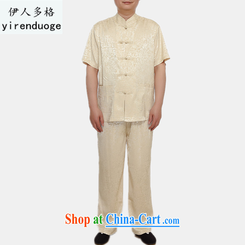 Of the more than 2015 New Tang replacing men and summer short-sleeved men's Tang is a short-sleeved natural Fabric White XXL