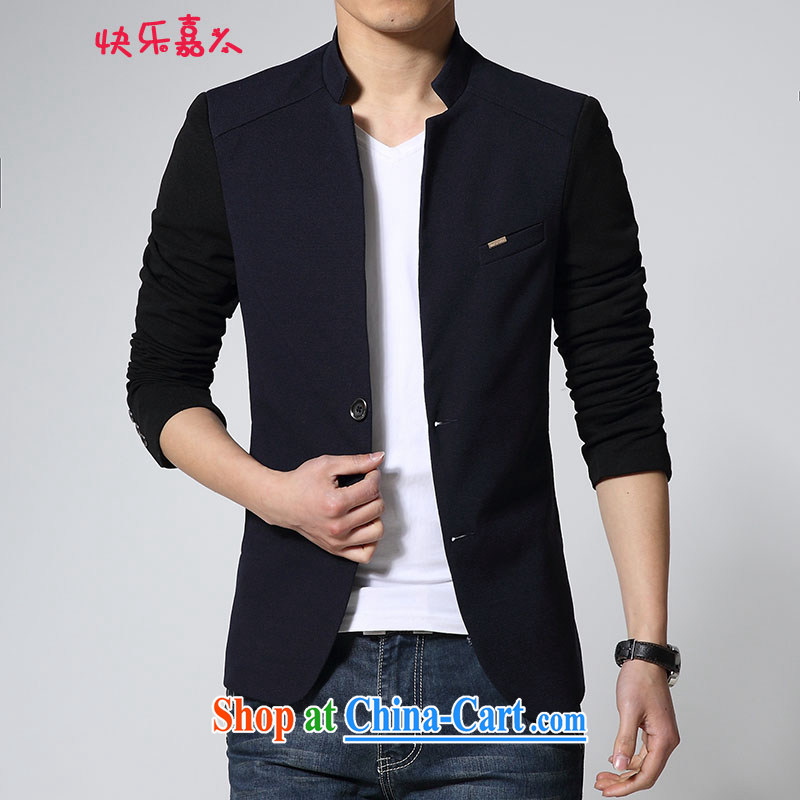 2015 Korean men's leisure and business suits for 5801 blue XXXL