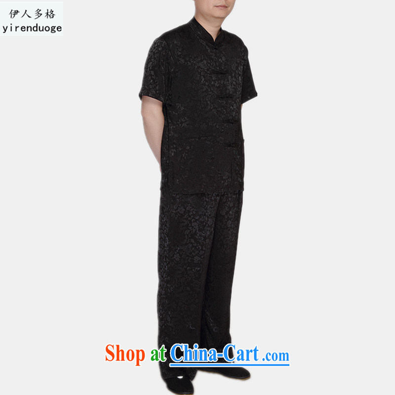 The people more than the 2015 summer men and middle-aged and older Chinese men and short sleeve with middle-aged men short summer load short-sleeve kit older persons summer black XXXL