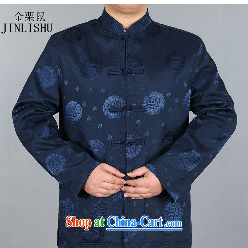 The chestnut mouse Chinese men and elderly Chinese men's National wind Chinese clothing jacket dark blue XXXL