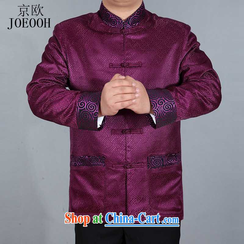 Beijing in the older Chinese long-sleeved jacket spring loaded new male Chinese T-shirt Chinese Chinese men jacket?purple XXXL