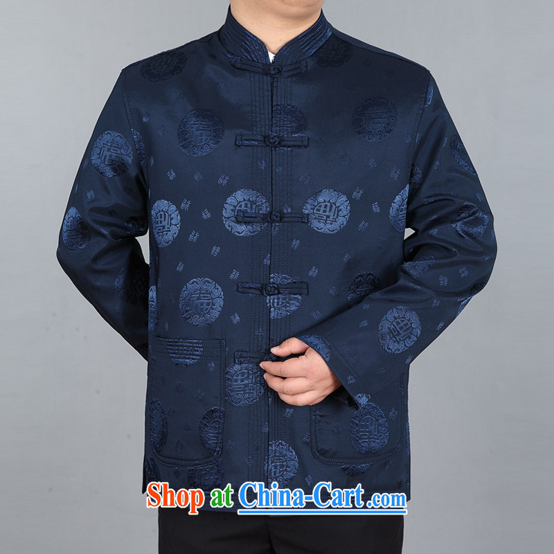The Luo, China wind spring male Chinese Chinese father jacket dark blue XXXL