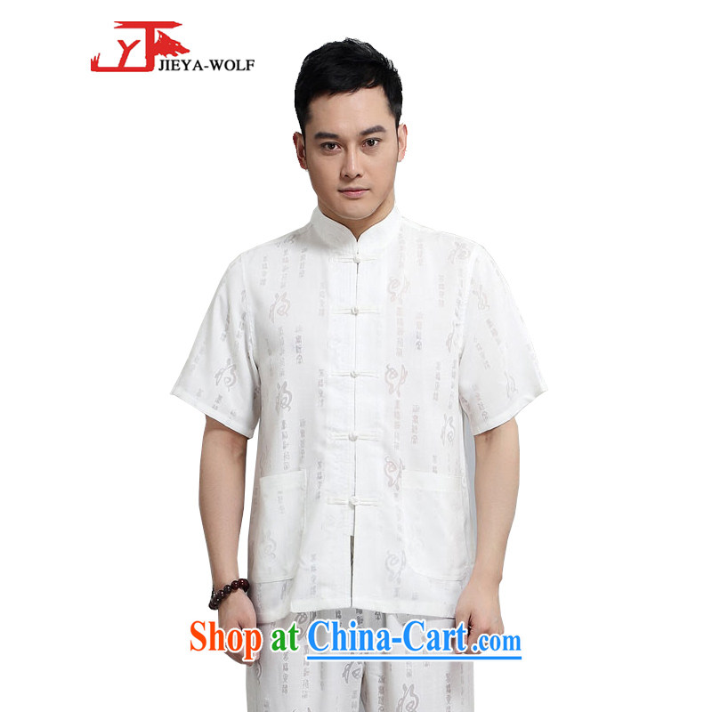 Cheng Kejie, Jacob - Wolf JIEYA - WOLF new kit Chinese men's short-sleeved advanced thin cotton Ma well field summer solid color, China wind men with white 165_S