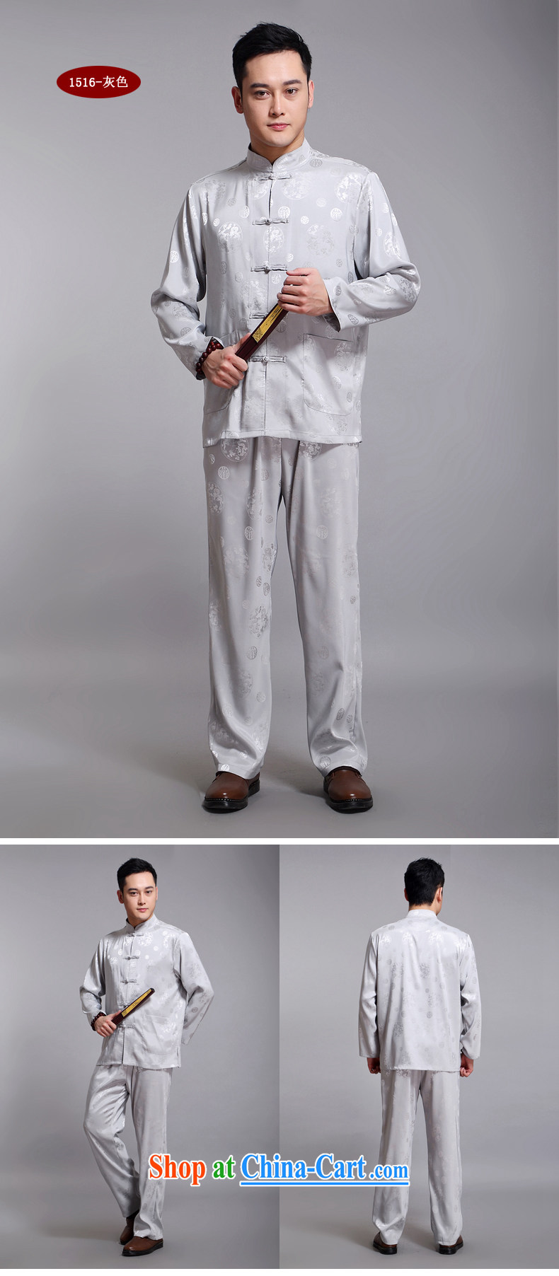Chinese men's kit 2015 spring and summer new Chinese male, older sauna silk morning Tai Chi 练练功 serving China wind, men's long-sleeved Chinese Tang replace 1512 Wong 190 pictures, price, brand platters! Elections are good character, the national distribution, so why buy now enjoy more preferential! Health