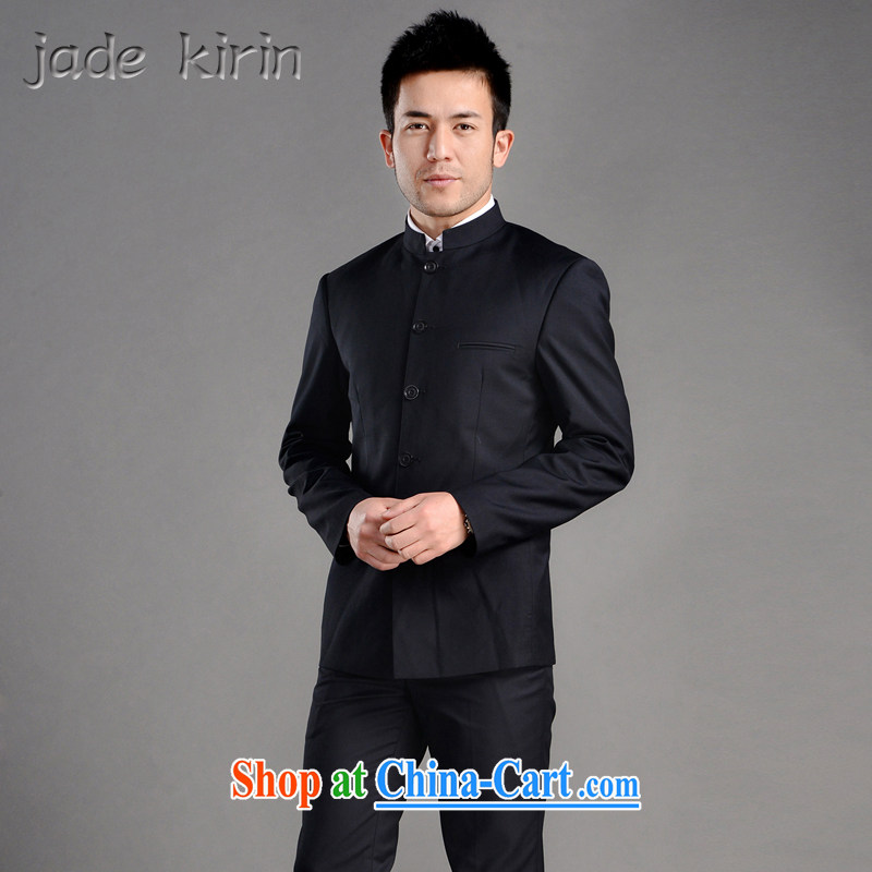 Generalissimo package men and Chinese Wind and South Korea was a perfect combination with the Chinese Government for Korean Beauty groom, who accompanied by wedding dress, 12 ZS ZH smock�Navy 185 XXXL