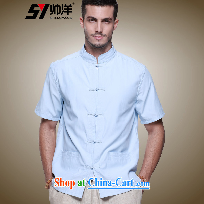 cool ocean 2015 New Men's Chinese short-sleeved T-shirt summer Chinese shirt, older men and national costumes China wind-tie retro shirts, for China wind white 43/185, cool ocean (SHUAIYANG), and, on-line shopping