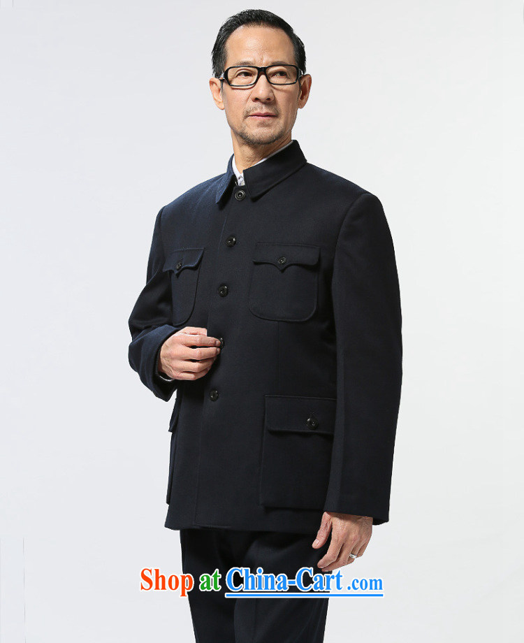 Hao, spring, older men's smock Kit older persons national costumes father Chinese clothing father loaded blue 74 (175) picture, price, brand platters! Elections are good character, the national distribution, so why buy now enjoy more preferential! Health