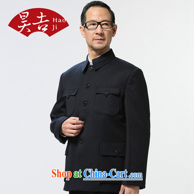 Hao, spring, older men's smock Kit older persons national costumes father Chinese clothing father loaded blue 74 (175)
