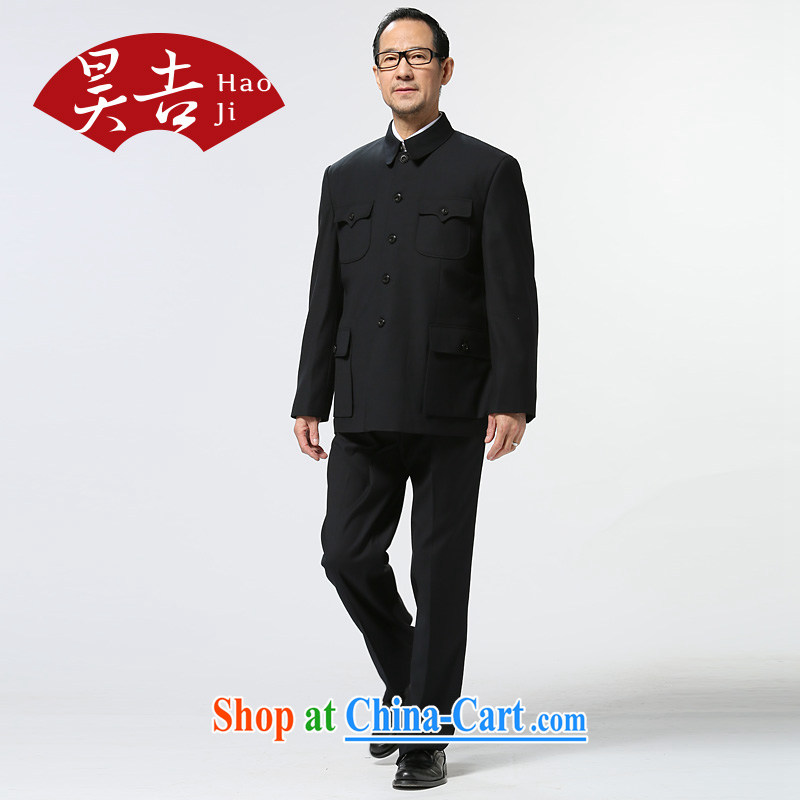 Hao, spring, older men's smock Kit older persons national costumes father Chinese clothing father loaded blue 74 (175) and Ho-gil, and shopping on the Internet