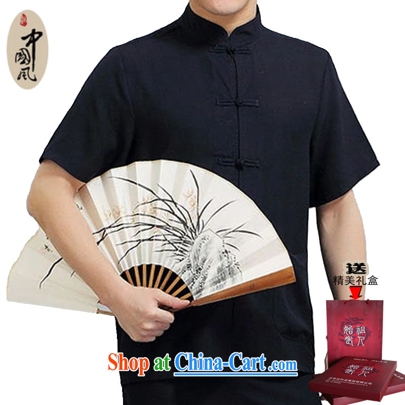Adam's old Summer 2015 new leisure men's National wind male Chinese clothing summer, older men and a solid color cotton Ma short-sleeved Chinese Kit gray 190 code kit, Adam, elderly, and online shopping
