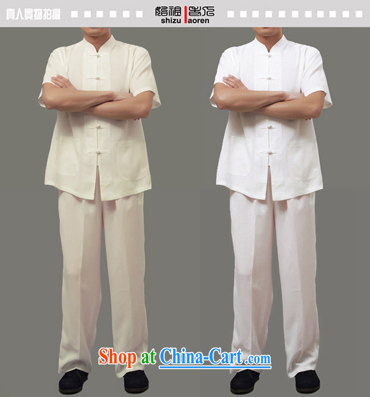 Adam's old Summer 2015 new leisure men's National wind men's Chinese clothing summer, older men and a solid color cotton Ma short-sleeved Chinese Kit gray 190 code package pictures, price, brand platters! Elections are good character, the national distribution, so why buy now enjoy more preferential! Health