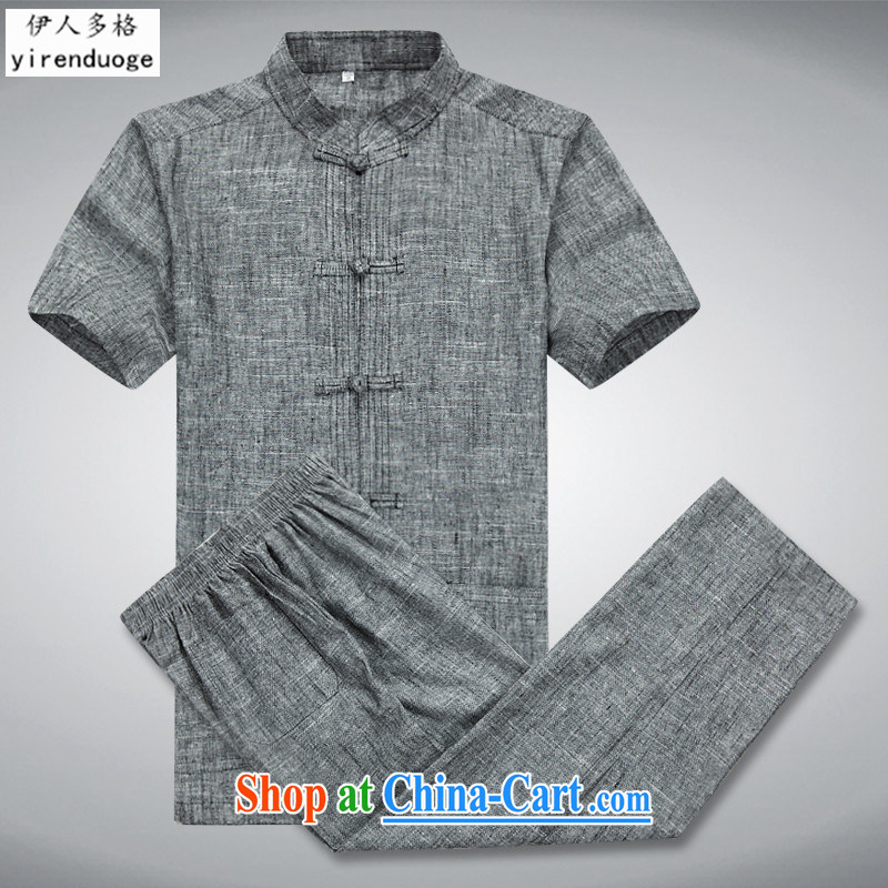 Of the more than 2015 New Products Linen Tang loaded package of short-sleeved, older men with short summer dress cotton Ma China wind father with gray package M_170