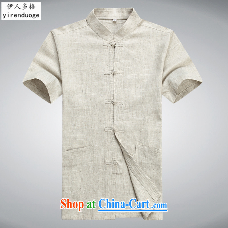 Of the more than 2015 summer middle-aged and older Chinese men's short-sleeved linen Han-tang male jogging exercises leisure cynosure serving short-sleeved beige T-shirt 170