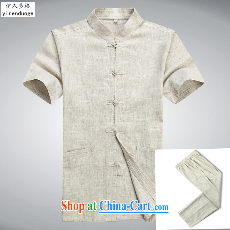 The more the Chinese Government for older people in cotton linen Chinese men and a short-sleeved men's clothing, clothing Nepal Service Package summer beige Kit 190