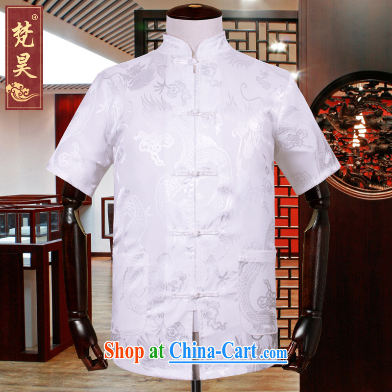 Van Gogh's new Chinese men's short-sleeve summer Chinese, for silk shirts, older half sleeve, served 501 DS white 3XL