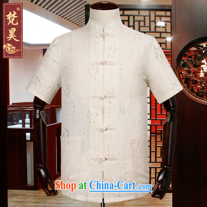 Van Gogh's annual cotton the Chinese men's summer short-sleeved older linen shirt half sleeve, served 505 DM yellow XL