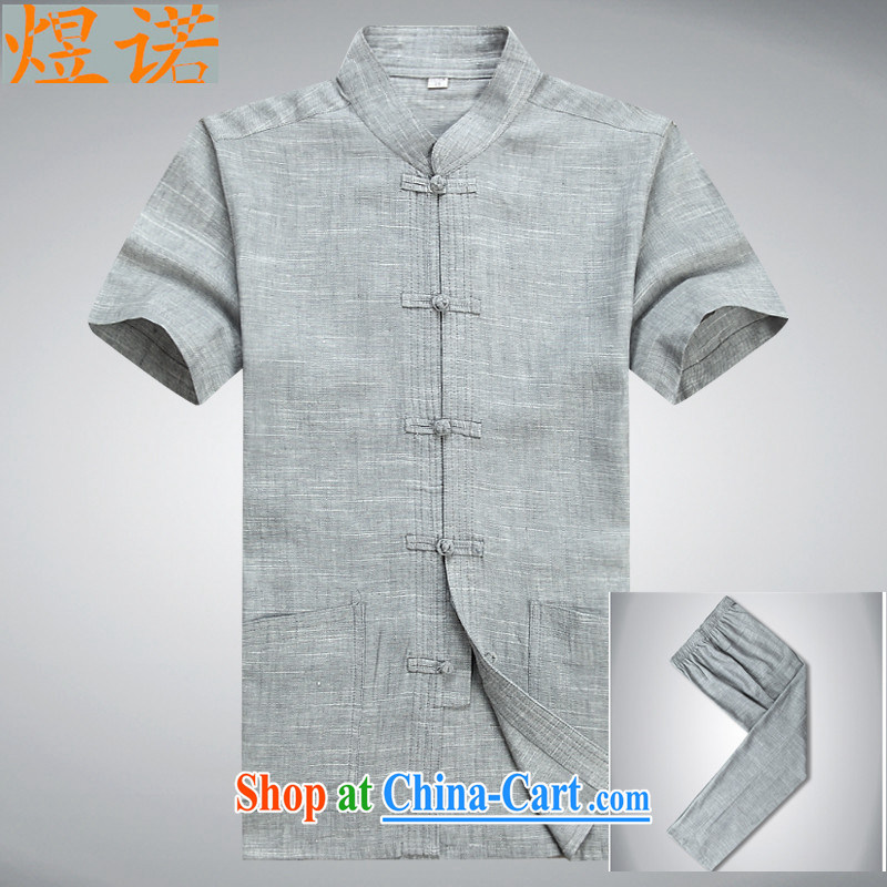 Become familiar with the summer middle-aged and older Chinese men and a short-sleeved linen Han-tang is packaged business, leisure and service Nepal kung fu T-shirt men's father is casual and indeed increase, China Wind Light Gray 190