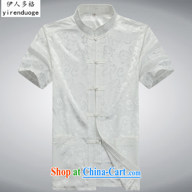 The people more than the 2015 summer men Tang package loaded short-sleeve older persons in male father T-shirt Grandpa summer white Kit 175