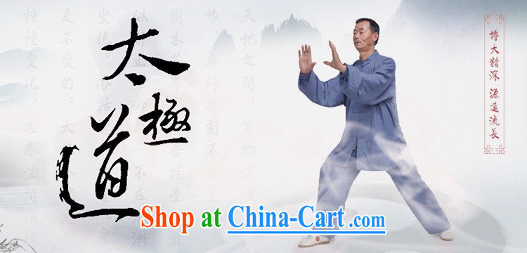 Of the more than 2015 elderly people in Chinese Han-men and older persons with the summer With Grandpa Kit men Tang with beige package 190 pictures, price, brand platters! Elections are good character, the national distribution, so why buy now enjoy more preferential! Health