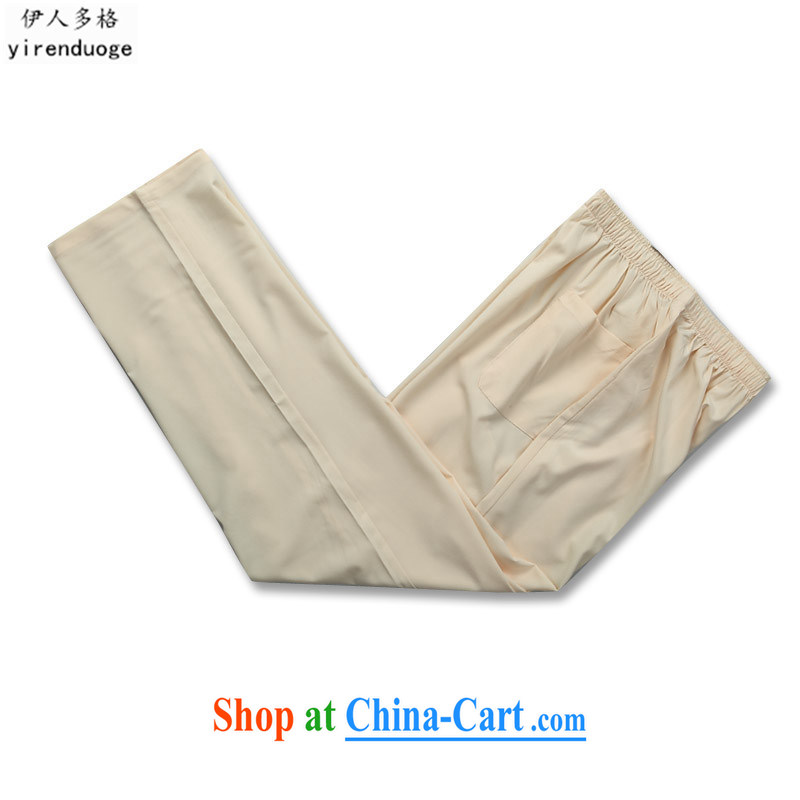 Of the more than 2015 elderly people in Chinese Han-men and older persons and summer With Grandpa Kit men Tang with beige package 190, the more people (YIRENDUOGE), shopping on the Internet