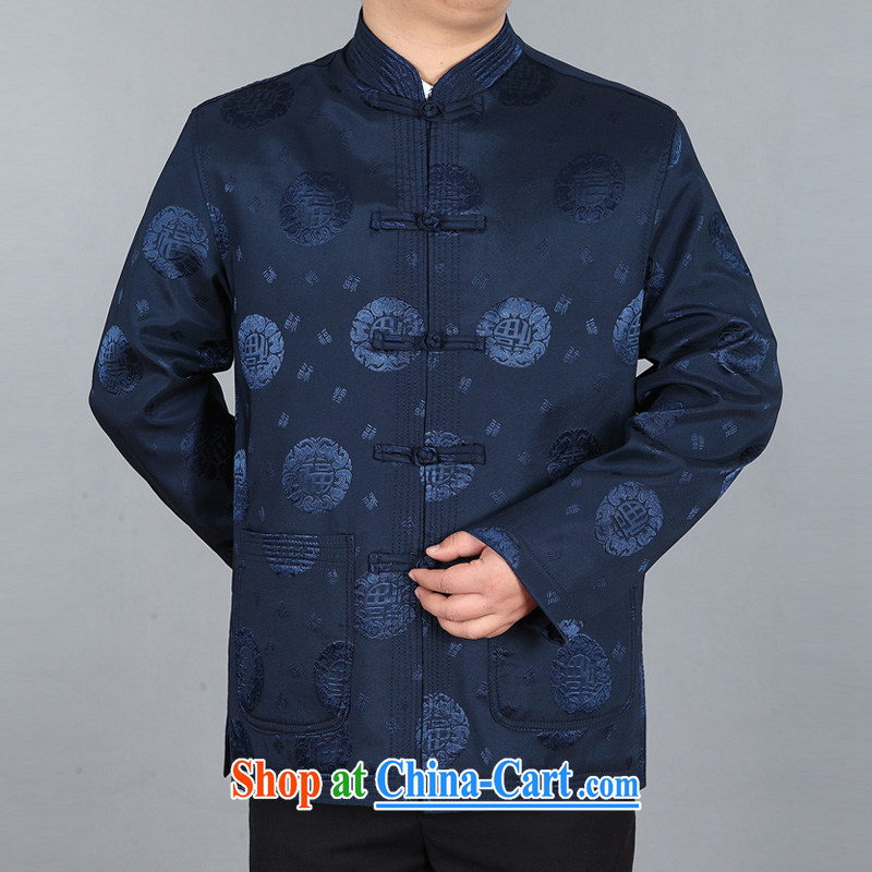 The chestnut mouse spring new China wind Tang is well field Chinese Ethnic Wind Jacket coat 2 color dark blue XXXL