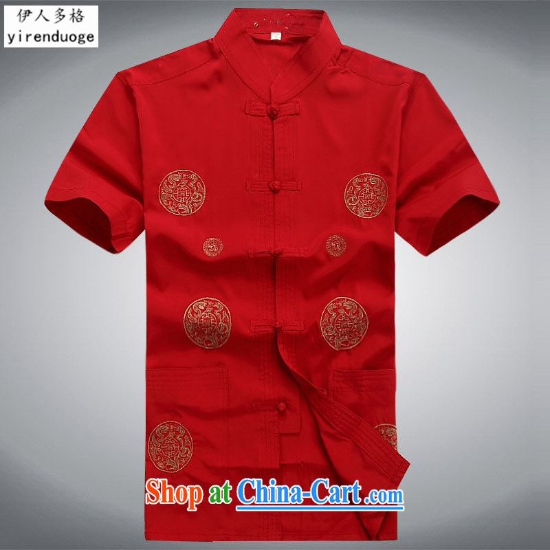 Of the more than 2015 new summer, Chinese men's short-sleeved summer Chinese elderly in improved Han-older shirt red T-shirt 180
